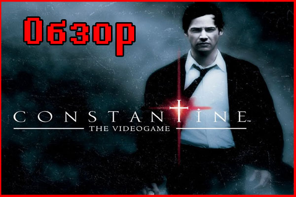 Constantine The Game (2005)