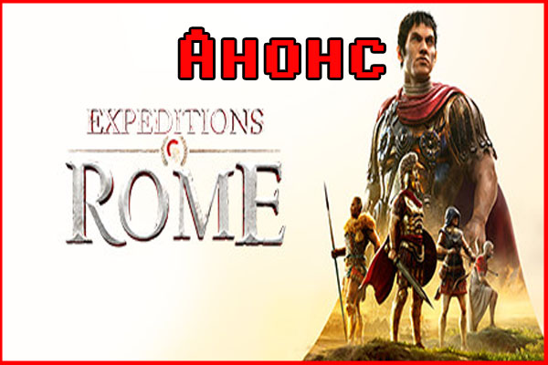 Анонс Expeditions: Rome