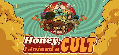 Ранний доступ Honey, I Joined a Cult - симулятора религиозного культа!