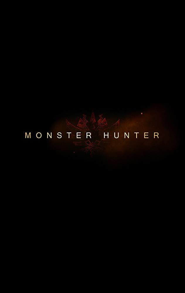 Охотники на монстров