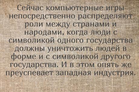 Цитата 1